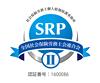 全国社会保険労務士会よりSRPⅡ認証事務所として認証されています。