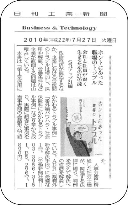 2010/07/27
